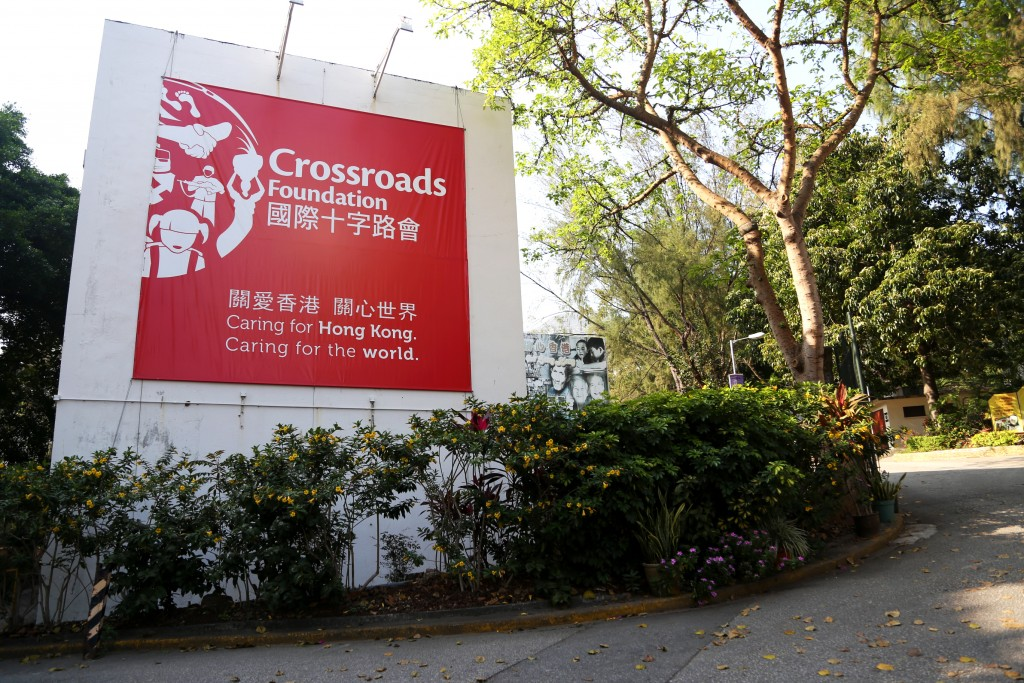 Crossroads Foundation Hong Kong