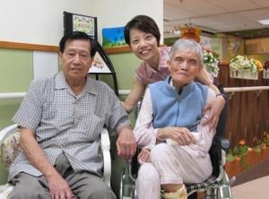 Po Leung Kok Elderly Home, Hong Kong