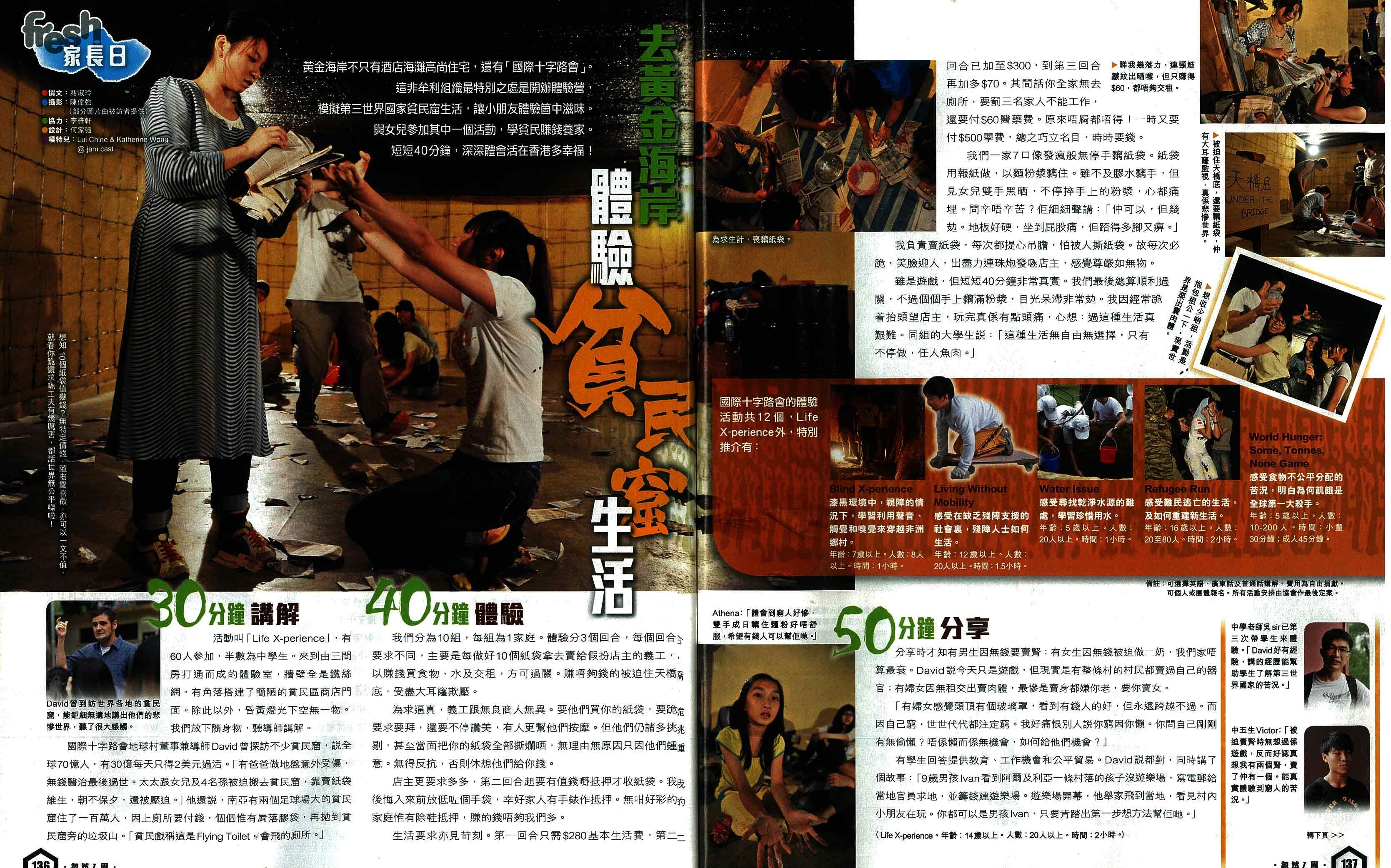GX Aug 2013 News