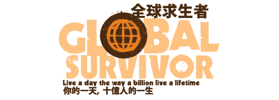 GS_logo-wide-02-02