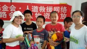 China_S1359U_3