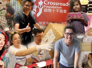 What is Crossroads? / https://www.crossroads.org.hk/wp-content/uploads/2018/03/values.jpg