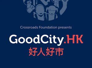 GoodCity.HK App / https://www.crossroads.org.hk/wp-content/uploads/2018/11/goodcity1-1.jpg