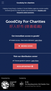 Use GoodCity to request goods from Crossroads.