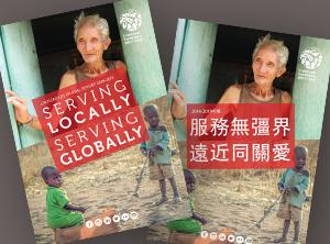 Crossroads' Annual Report / https://www.crossroads.org.hk/wp-content/uploads/2019/11/AR_2018-19.png