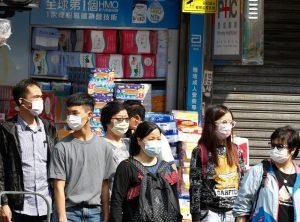 國際十字路會特別通告 / https://www.crossroads.org.hk/wp-content/uploads/2020/03/Masks.jpg